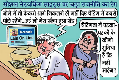 sexy porn jokes in hindi
